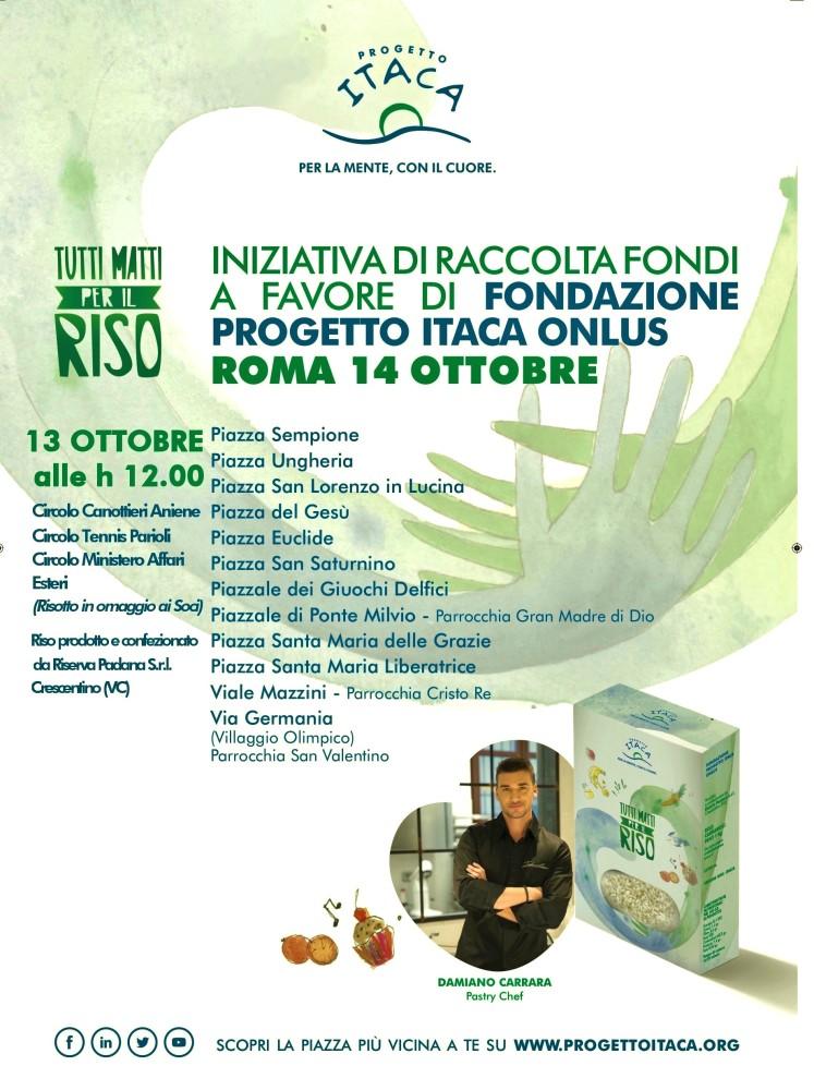 locandina_roma (1)