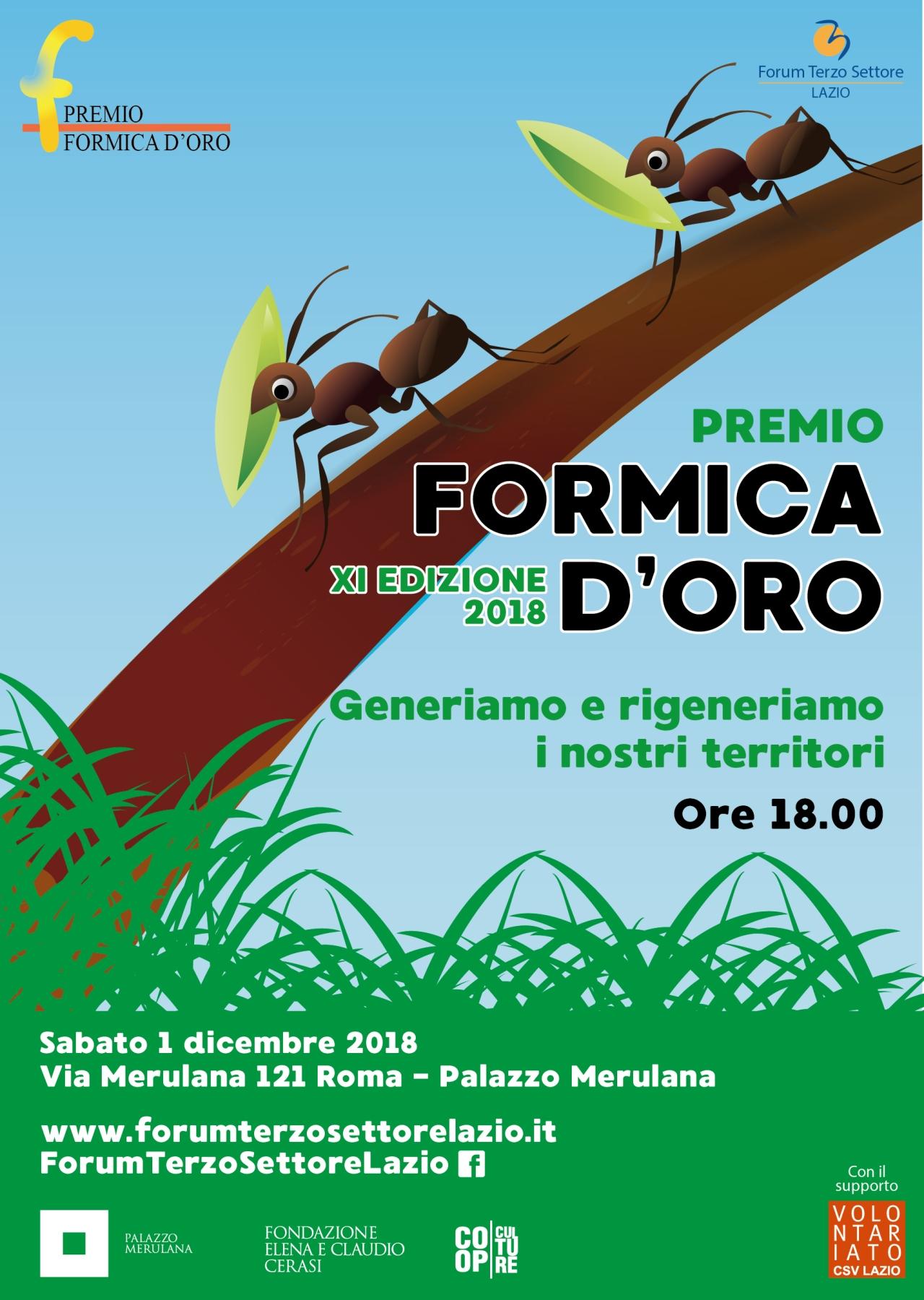 Forum del Terzo Settore Lazio: Premio Formica d'Oro 2018, domani l'evento 1 dicembre ore17.45