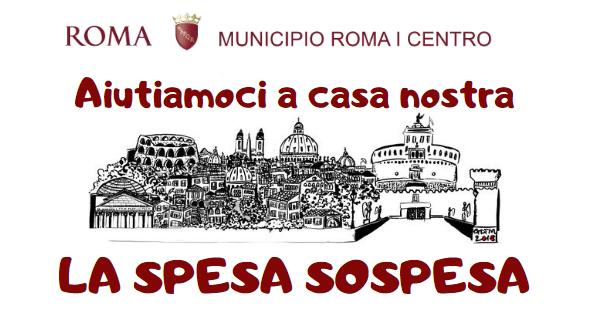 """La solidarietà non si ferma, inizia la """"Spesa sospesa"""" promossa dal Municipio Roma I Centro!"""
