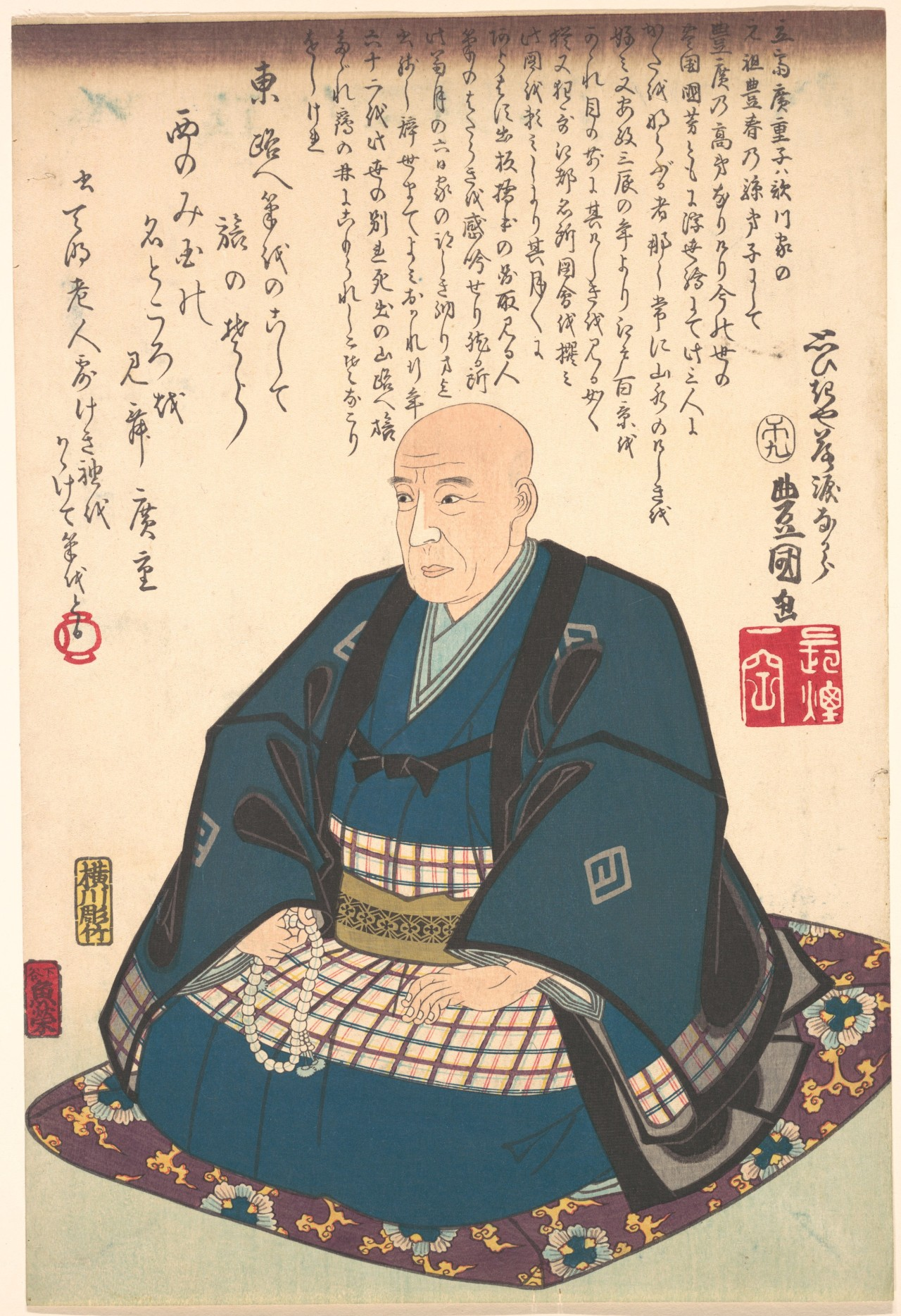 memorial_portrait_of_hiroshige2c_by_kunisada